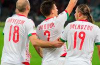 АБФФ, болельщики, сборная Беларуси по футболу