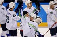 олимпийский хоккейный турнир, Сборная США по хоккею, Ян Муршак, сборная Словении