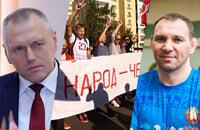 Дмитрий Басков, Александр Руммо, Сергей Ковальчук, Михаил Портной