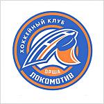 Локомотив Орша