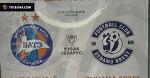 Заграница нам поможет. Первый трофей брестского «Динамо» при Марадоне