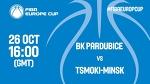 BK Pardubice (CZE) v Tsmoki-Minsk (BLR) - Live Stream - FIBA Europe Cup 2016/17 - YouTube