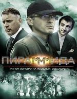 11 фильмов для белорусского спорта - Картофельная душа - Блоги - by.tribuna.com
