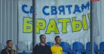 Фанаты БАТЭ поздравили украинцев с Днем независимости