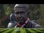 Анонс. Хацкевич вспоминает Белькевича