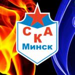 SKA-Minsk on Twitter
