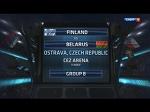 Чемпионат Мира 2015 / Группа B / 6 тур / 11.05.2015 / Финляндия - Беларусь