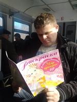 Вадим Банный, Вадим Банный
