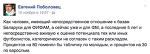Поболовец о рейтинге футболистов Беларуси по версии FM2015 - Сыграй в меня, если сможешь - Блоги - by.tribuna.com