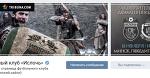 Заключительная домашняя битва. Афиша «Ислочи» к матчу с «Днепром» в стиле «Игры престолов»
