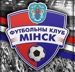 ФК Минск, ФК Минск