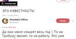 «Они меня чмырят весь год». Блогер «Трибуны» рассказала о внимании Белорусской федерации баскетбола