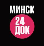 Minsk24DOC, Minsk24DOC