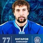 Забил ли Китаров?, Забил ли Китаров?