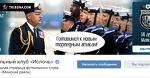 «Готовимся к новым торпедным атакам». Афиша «Ислочи» к домашнему матчу с «Торпедо-БелАЗ»