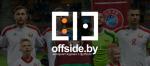 Дмитрий Лебедев получил приз лучшему игроку июня | offside.by