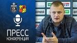 Пресс-конференция Виталия Жуковского