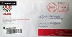 «Сбор информации в отношении  Веремко прекращен». АБФФ извинилась перед болельщиком БАТЭ