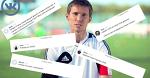 Что пишут Александру Глебу ВКонтакте