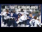 Все драки ХК Динамо-Минск 2016/17 | All fights HC Dinamo-Minsk 2016/17