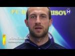11.03.2017_Приглашение на Суперкубок Беларуси-2017 от Игоря Стасевича