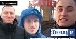 #ДинамоТВ все перепутало и на ответный кубковый матч приехало... в Слуцк!