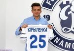Кирилл Кириленко: Здесь отличные условия для развития молодых футболистов - Футбольный клуб Динамо-Брест