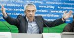 «БАТЭ не станет чемпионом, Веремко надо простить». Что голосовой помощник «Яндекса» думает о белорусском футболе