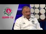 Интервью с Игорем Криушенко