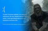 Спидран, Стримы, Twitch, Ролевые игры, Шутеры, Skyrim, BioShock