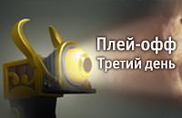 The International, Evil Geniuses, EHOME, Newbee, Alliance, MVP Phoenix, Fnatic, Team Liquid, Wings