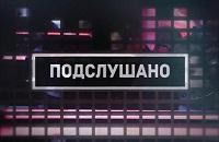 Riot Games, Gambit Gaming, Team Just, Континентальная лига