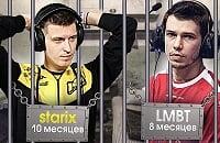 Блоги, Александр «Petr1k» Петрик, Сергей «lmbt» Бежанов, Сергей «Starix» Ищук