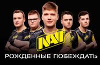 IEM Katowice 2020, Winstrike Agency, NAVI, NAVI