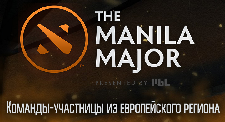 The Manila Major, Team Secret, OG, Team Liquid, Alliance, NaVi, Team Empire