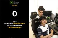 Team Faceless, The Boston Major, Доминик «Black^» Рейтмайер, Дэрил Кох «iceiceice» Пэй Сян