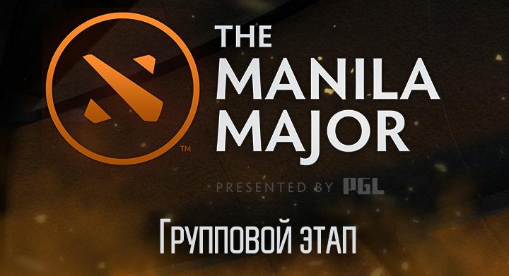 The Manila Major, NAVI, Team Empire, Team Secret, Newbee, Complexity, Chaos, OG, Wings