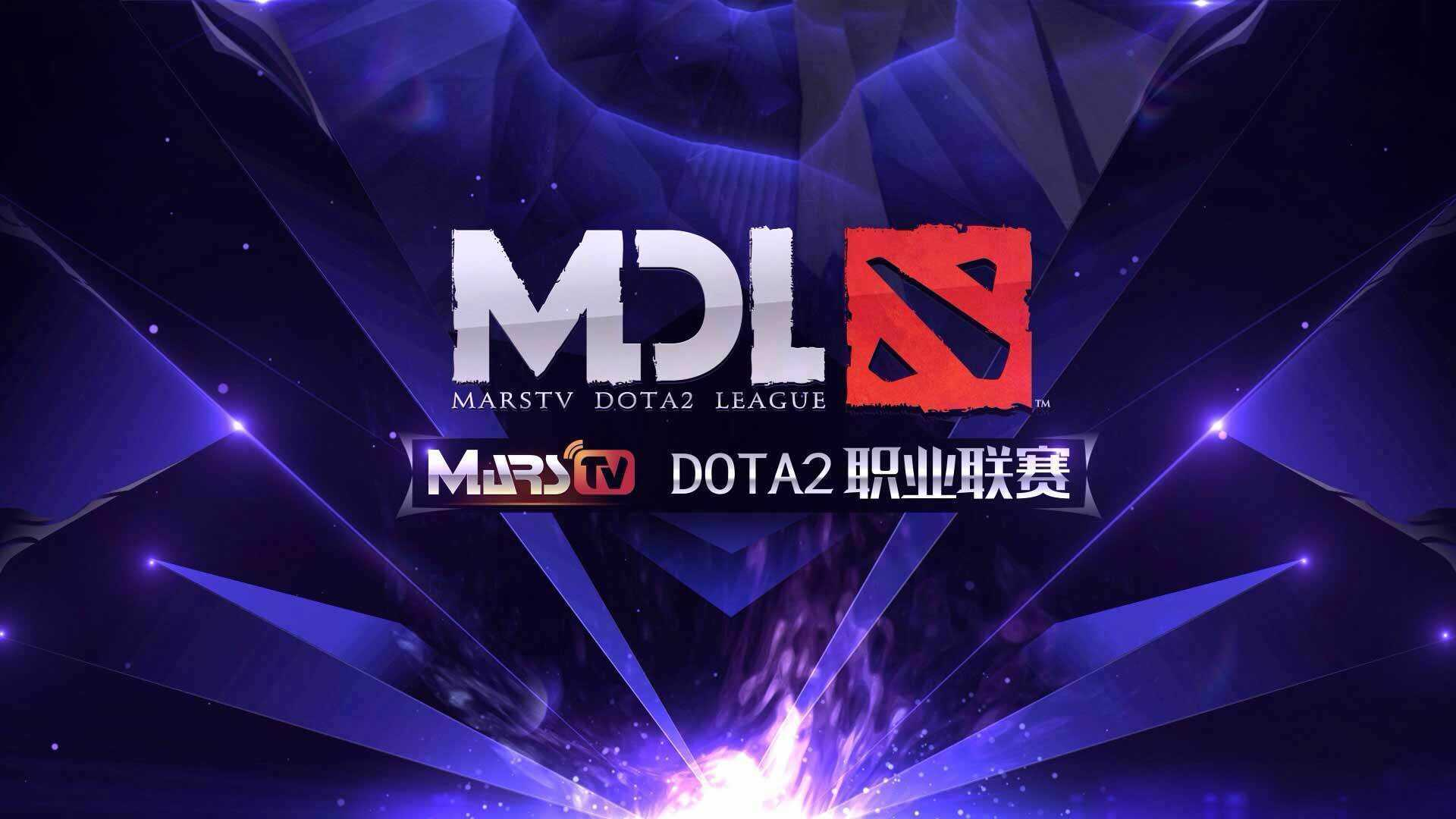 MarsTV Dota 2 League, Evil Geniuses, Vici Gaming, OG, Newbee, Team Secret, Team Spirit, Complexity, Mineski, EHOME, PSG.LGD