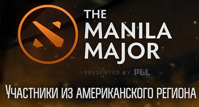 Evil Geniuses, Complexity, Chaos, The Manila Major
