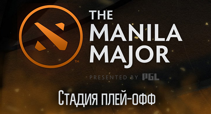 The Manila Major, NaVi, Team Empire, Team Secret, Evil Geniuses, Alliance, Complexity, MVP Phoenix, Mineski, OG, Team Liquid, Vici Gaming Reborn, Wings