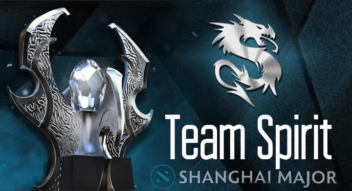 The Shanghai Major, Team Spirit