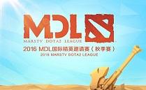 iG Vitality, MarsTV Dota 2 League, OG, MVP Phoenix, Newbee, Vici Gaming, PSG.LGD, Evil Geniuses, Team Secret