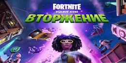 Королевские битвы, Epic Games, Fortnite, Epic Games Store
