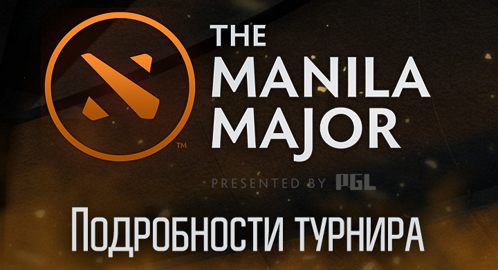 The Manila Major, NaVi, Team Empire, Team Secret, Evil Geniuses, PSG.LGD, Newbee, Alliance, Complexity, MVP Phoenix, Fnatic, Chaos, Mineski, OG, Team Liquid, Vici Gaming Reborn, Wings