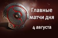 The International, Natus Vincere, Team Secret, PSG.LGD, EHOME, Alliance, MVP Phoenix, Chaos, Team Liquid