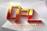 Dota 2 Professional League