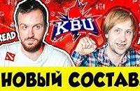 Андрей «Dread» Голубев, Ярослав «NS» Кузнецов