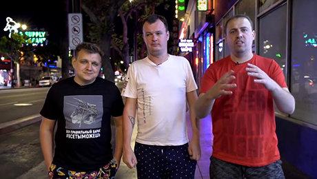 Maincast, The International, Виталий «V1lat» Волочай, Александр «XBOCT» Дашкевич, Роман «Casper» Лепехин