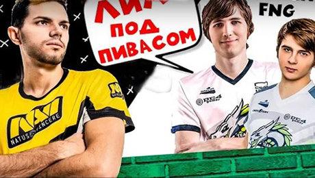 Артем «Fng» Баршак, Team Spirit, NAVI, Илья «Illidan» Пивцаев, Илья «Lil me alone» Ильюк