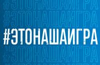 Dota, Степан Шульга, Андрей «Ghostik» Кадык, Dota 2, #этонашаигра